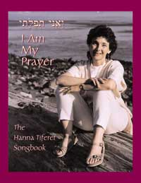 Va'ani Tefilati: I Am My Prayer The Hanna Tiferet Songbook I